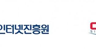 KISA CSA 로고.jpg