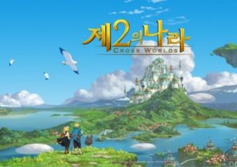 넷마블 '제2의 나라', 지스타 올해의 게임 선정